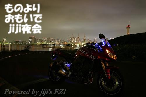 夜会(jijiさん主催)